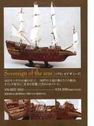 Sovereign of the seas(ソブリン オブ ザ シーズ) VN-902