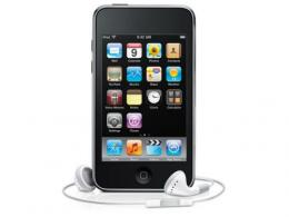iPod touch MC008J/A (32GB)